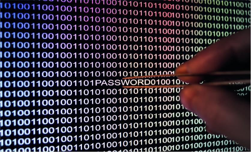 ¿Qué es encriptación?